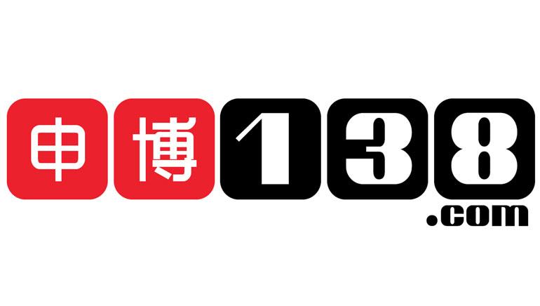 138でスポーツへの賭け事やカジノへの欲求を満たしましょう