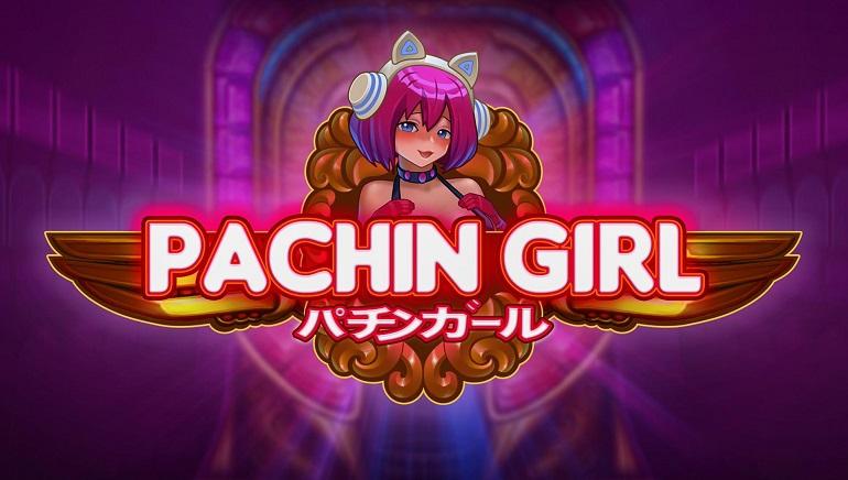 Evoplay社、新作Pachin-girlの冒険で日本の伝統を模倣
