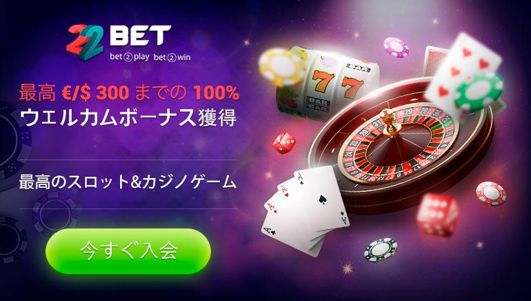 100% 最高 300 €/$ のウェルカム ボーナス - 最高のスロットとカジノ ゲーム
